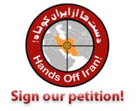 03. Hände weg vom Iran!